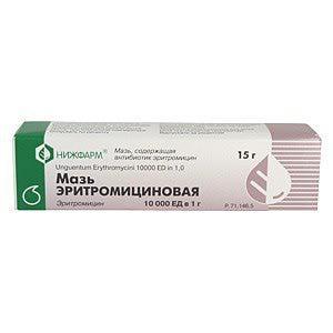 Эритромицин от чего