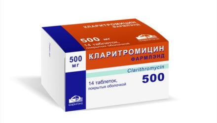 От чего помогает антибиотик «Кларитромицин» 500 мг. Инструкция по применению, цена