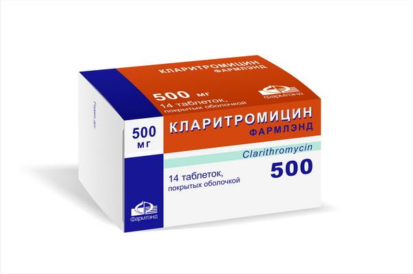 Кларитромицин от чего