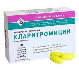 Кларитромицин аналоги