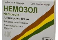 «Немозол»: инструкция по приему таблеток и суспензии для детей и взрослых