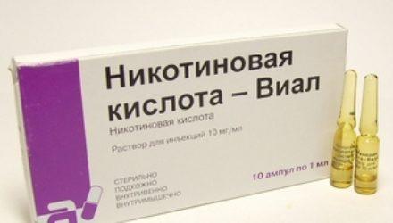 Инструкция, цена, аналоги препарата «Никотиновая кислота». Для чего назначают уколы и таблетки