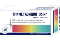 От чего помогает «Триметазидин». Инструкция, цена и отзывы