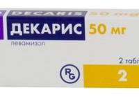 От чего помогает «Декарис». Инструкция по применению таблеток для детей и взрослых