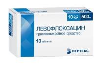 От чего помогает «Левофлоксацин» 500 мг. Инструкция по применению, цена, отзывы