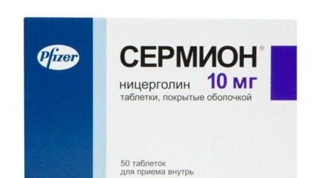 Для чего назначают таблетки «Сермион». Инструкция, аналоги и цена