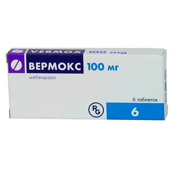 дешевые таблетки от аллергии цена