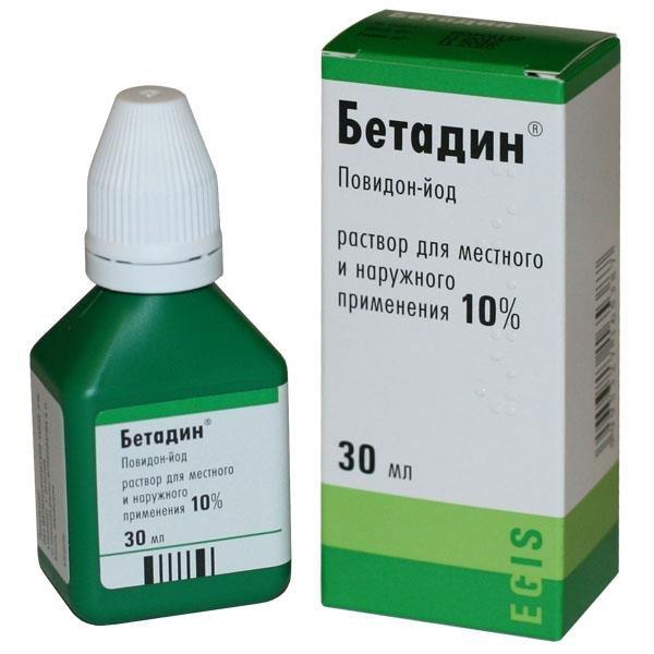 Бетадин (свечи) цена отзывы инструкция по применению аналоги