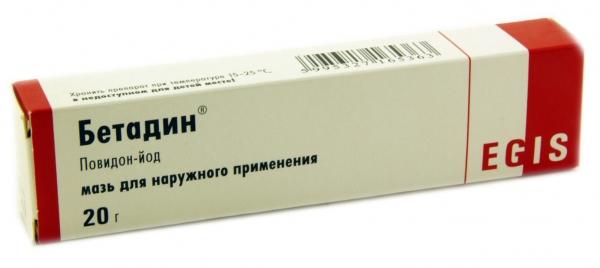 бетадин свечи инструкция цена в казахстане