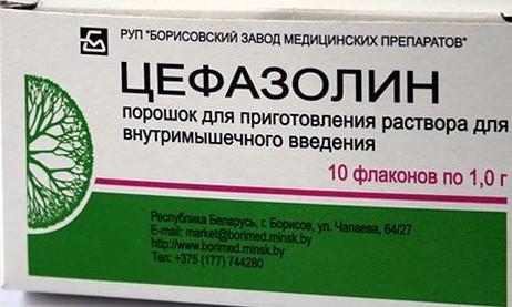 Цефазолин от чего