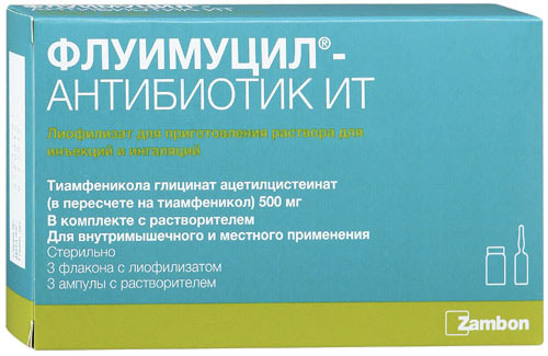 Флуимуцил - антибиотик ИТ инструкция
