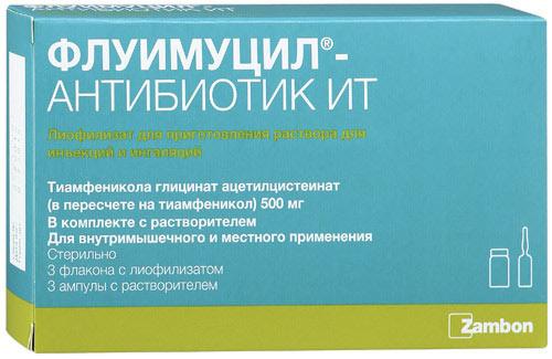 флуимуцил антибиотик инструкция по применению таблетки
