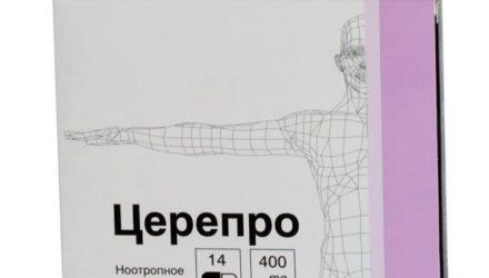 От чего помогает «Церепро». Инструкция, цена и отзывы