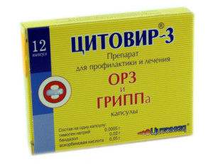 Цитовир 3 инструкция
