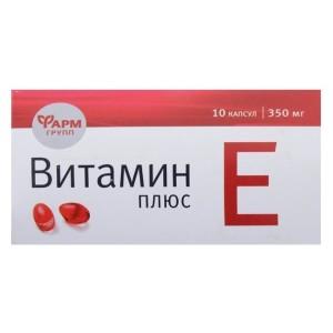 витамин Е от чего