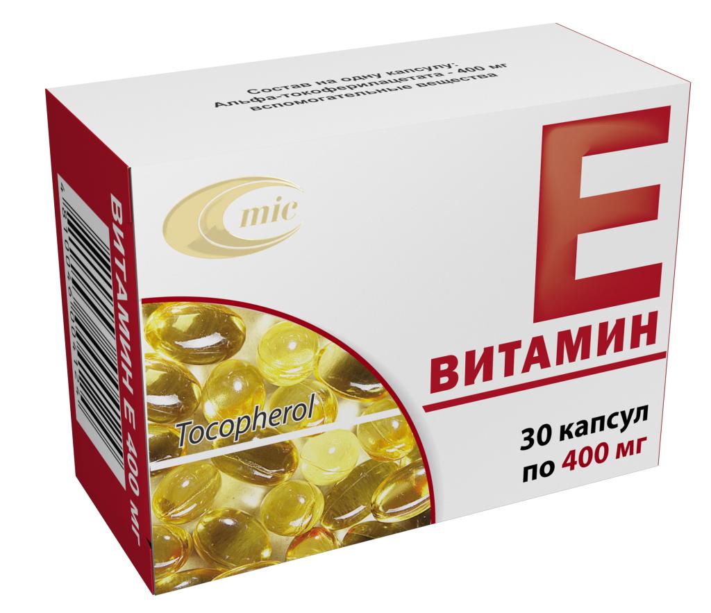 витамин Е аналоги