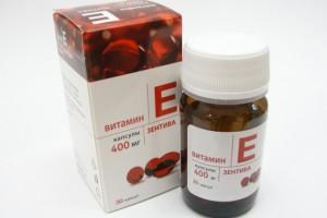 витамин Е капсулы