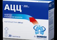 От чего помогает «Ацц». Инструкция по применению — порошок и шипучие таблетки 100 и 200 мг