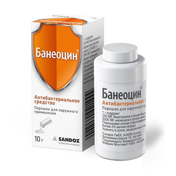 Банеоцин от чего