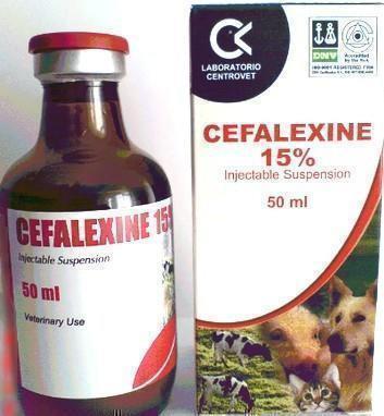 сироп цефалексин цена