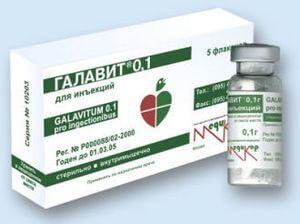 Галавит уколы