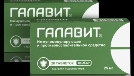 От чего помогают таблетки и свечи «Галавит». Инструкция, цена и аналоги