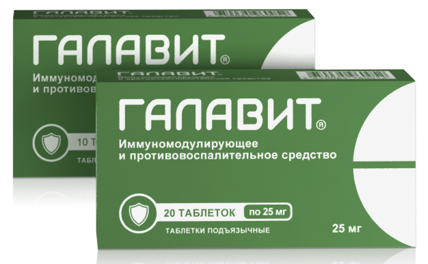 Галавит таблетки сублингвальные 25мг №20 купить в алматы, цена в.