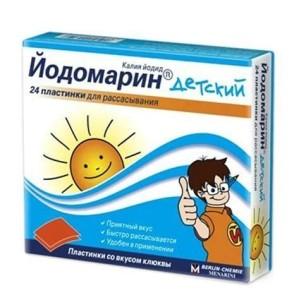 Йодомарин для детей