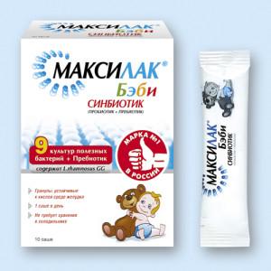 Максилак для детей