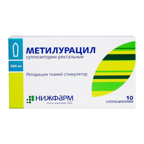 Метилурацил для чего