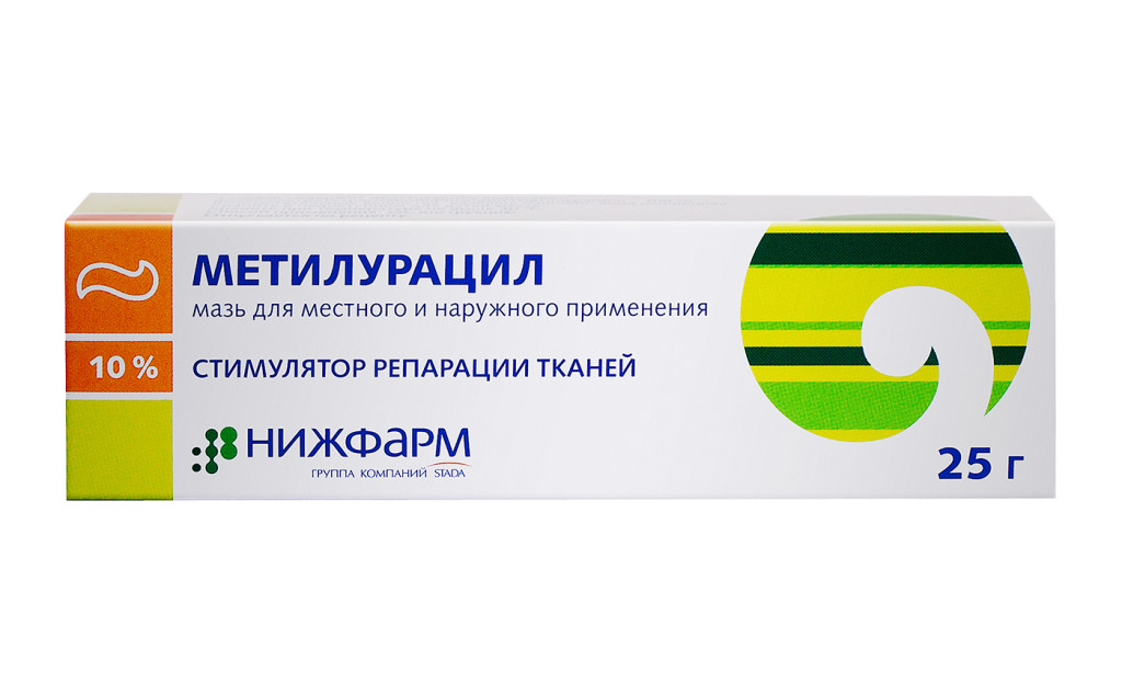 Метилурацил инструкция