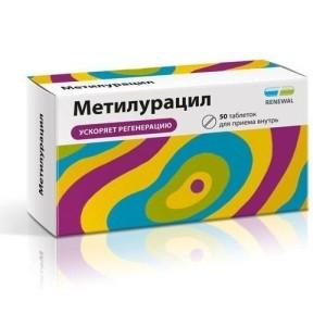 Метилурацил цена