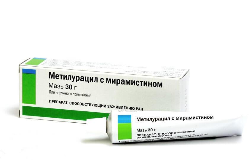 Свечи метилурацил инструкция по применению