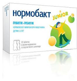 Нормобакт инструкция для детей