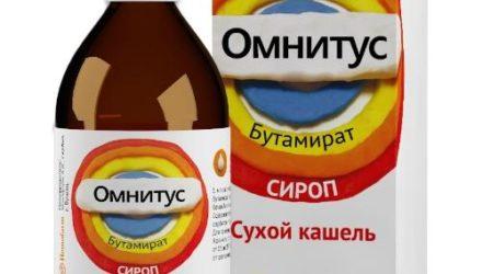 От чего помогают таблетки и сироп «Омнитус». Инструкция по применению лекарства для детей и взрослых от кашля