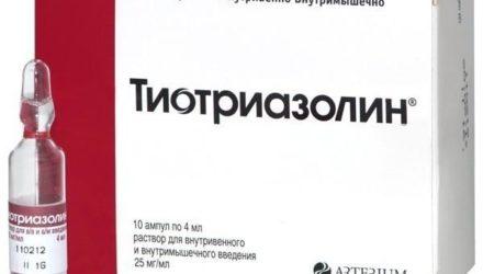 От чего помогает «Тиотриазолин»? Инструкция, цена и аналоги