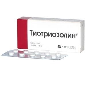 Тиотриазолин цена