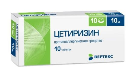 От чего помогает «Цетиризин». Инструкция, отзывы и цена