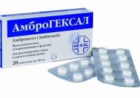 Раствор и таблетки «Амброгексал»: инструкция, отзывы, аналоги и цены