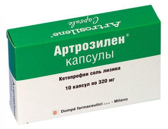 Артрозилен таблетки