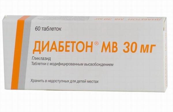 Диабетон инструкция