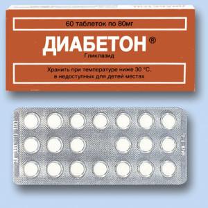 Диабетон аналоги