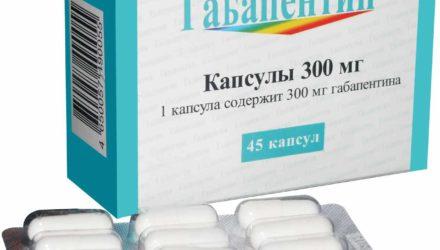 Таблетки «Габапентин»: инструкция, отзывы, аналоги и цены