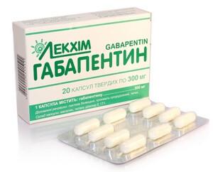 Габапентин аналоги