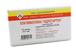 Платифиллин инструкция
