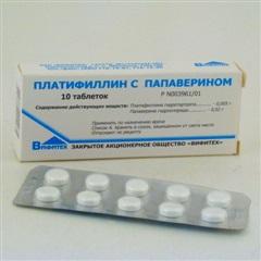 Платифиллин аналоги