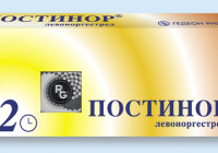 Таблетки «Постинор»: инструкция, отзывы, аналоги и цены