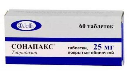 Таблетки «Сонапакс»: инструкция, цена, отзывы и аналоги