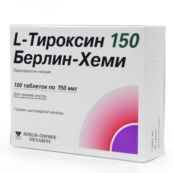 Л-тироксин от чего