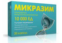 Таблетки «Микразим»: инструкция, цены и реальные отзывы